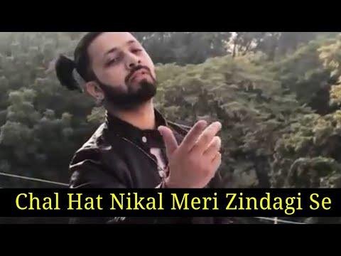 Chal Hat Nikal Meri Zindagi Se Tik Tok Famous Song Tiktok Viral Song Bura Haal Dj Remix Youtube