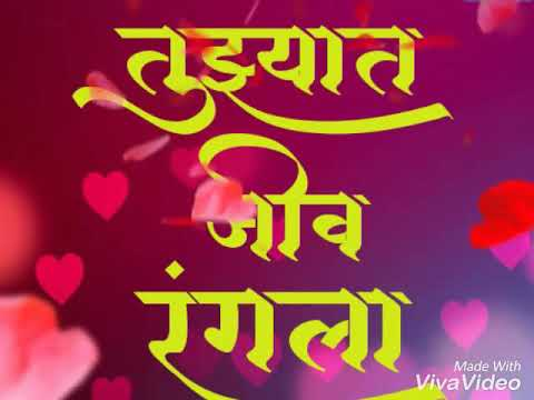 Tujat Jiv Rangala