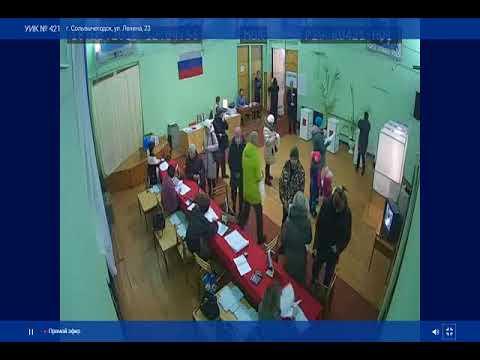 Выборы-2018 Котласский район г.Сольвычегодск