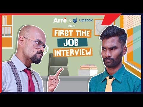 My First Time: Job Interview (Honest Interview Tips) ft. Nikhil Vijay & Sparsh Rana