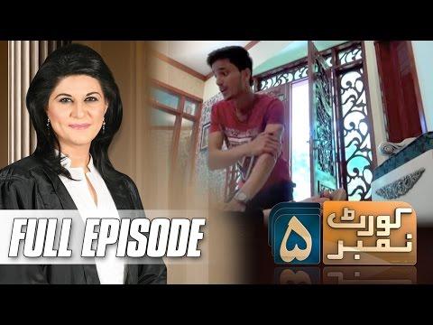 Maa Ka Qatil | Court Number 5 | SAMAA TV | 06 April 2017