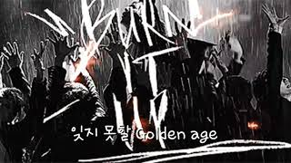 WANNAONE (워너원) - Dstlny(Intro.)