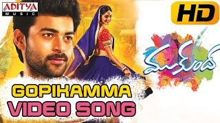 Gopikamma Full Video Song  Mukunda Video Songs  Varun Tej, Pooja Hegde