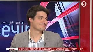 Віктор Таран: Нові тарифи на газ та співпраця України з МВФ | Інфовечір - 24.10.2018