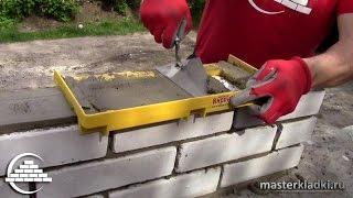 Тестируем набор Каменщика