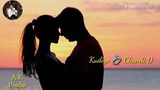 Akh Na Lagdi - Sajjan Adeeb - Official Song - Latest Punjabi Songs 2018