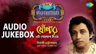 Best Of Sivaji Chatterjee | Ei Chanda Ei Ananda | Top Bengali Songs Jukebox