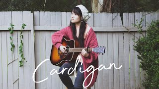 Cardigan Taylor Swift (acoustic cover by Emmii) | Cardigan music cover