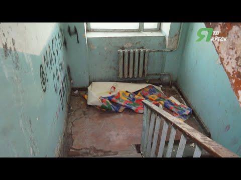 Жильцы общежития жалуются на невыносимые условия