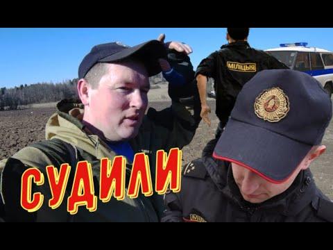 Менты изъяли металлодетектор, а суд вернул. КОП 2020 в Беларуси