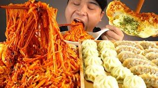 매콤한 쫄면과 육즙이 살아있는 만두, 돈까스 먹방~!! 리얼사운드 ASMR social eating Mukbang(Eating Show)