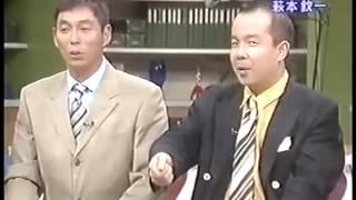 師匠特集 ゲスト:小堺一機 グラビアモデル:高木雅子.