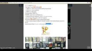 видео  продаж оптом і в роздріб з доставкою по Україні