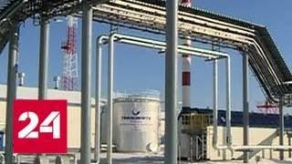видео Нефтепровод Восточная Сибирь – Тихий океан (ВСТО). Справка