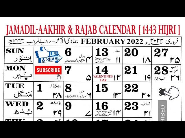 Hijri Calendar 2022.2022 February Calendar Jamadil Aakhir Rajab 1443 Hijri Islamic Calendar Youtube