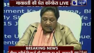 BSP Supremo Mayawati addresses Press Conference on her birthday