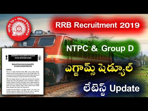 Railway Recruitment 2019 NTPC And Level 1 Group D Posts Exam Schedule