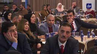 ندوة حول قانون منع الجرائم والتوقيف الإداري في نقابة المحامين (19/2/2020)