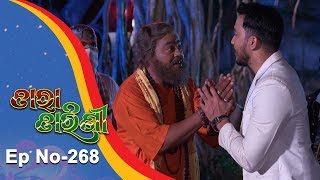 Tara Tarini  Full Ep 268  13th Sept 2018  Odia Serial   TarangTV