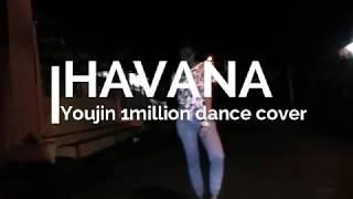 Havana - Camila Cabello Youjin Kim Choreography (Dance Cover)
