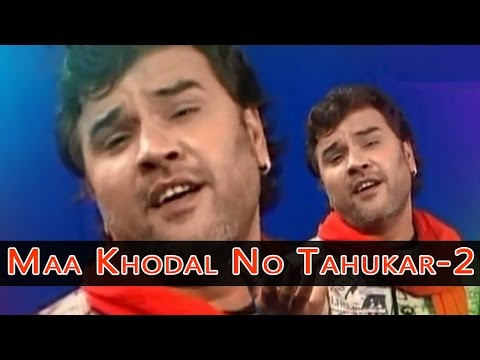 Navratri Special : Maa Khodal No Tahukar - 2   Kirtidan Gadhvi   Nonstop   Gujarati Live Garba 2015