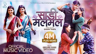Sadi Malmal – Official Music Video | Sagar, Harish, Prisma, Princy, Deepa, Damanta, Krishna, Smita