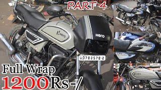 #hero #splendor Splendor Wrapping New Graphic Only 1200/- Rupees Full Wrapping (feb 2020)