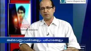 Weight Loss Treatment in Kochi | Bariatric Operation in Kerala | Weight Loss Solution in India