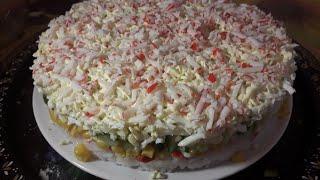 Крабовый салат!!!
