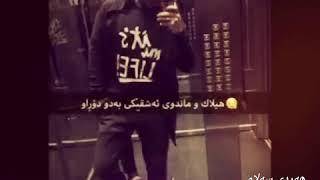 Hardi salami lem bibura coming soon 2018 new