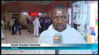Hadj 2017 : Arrivée des pèlerins à la Mecque