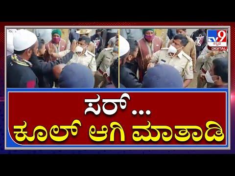 MDK Police SDPI Leader's Clash   ಮಡಿಕೇರಿಯಲ್ಲಿ ಪೊಲೀಸರು, ಬಂದ್ ಪ್ರತಿಭಟನಾಕಾರರ ಮಧ್ಯೆ ಜಟಾಪಟಿ   Tv9 Kannada