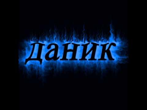 ПИЗДЕЦ КЛУБНЯК 2013
