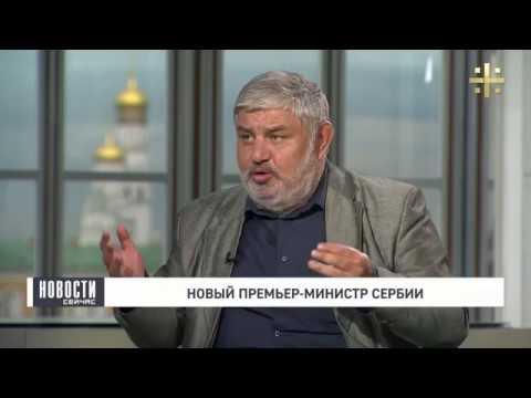 Русский ответ: Саид