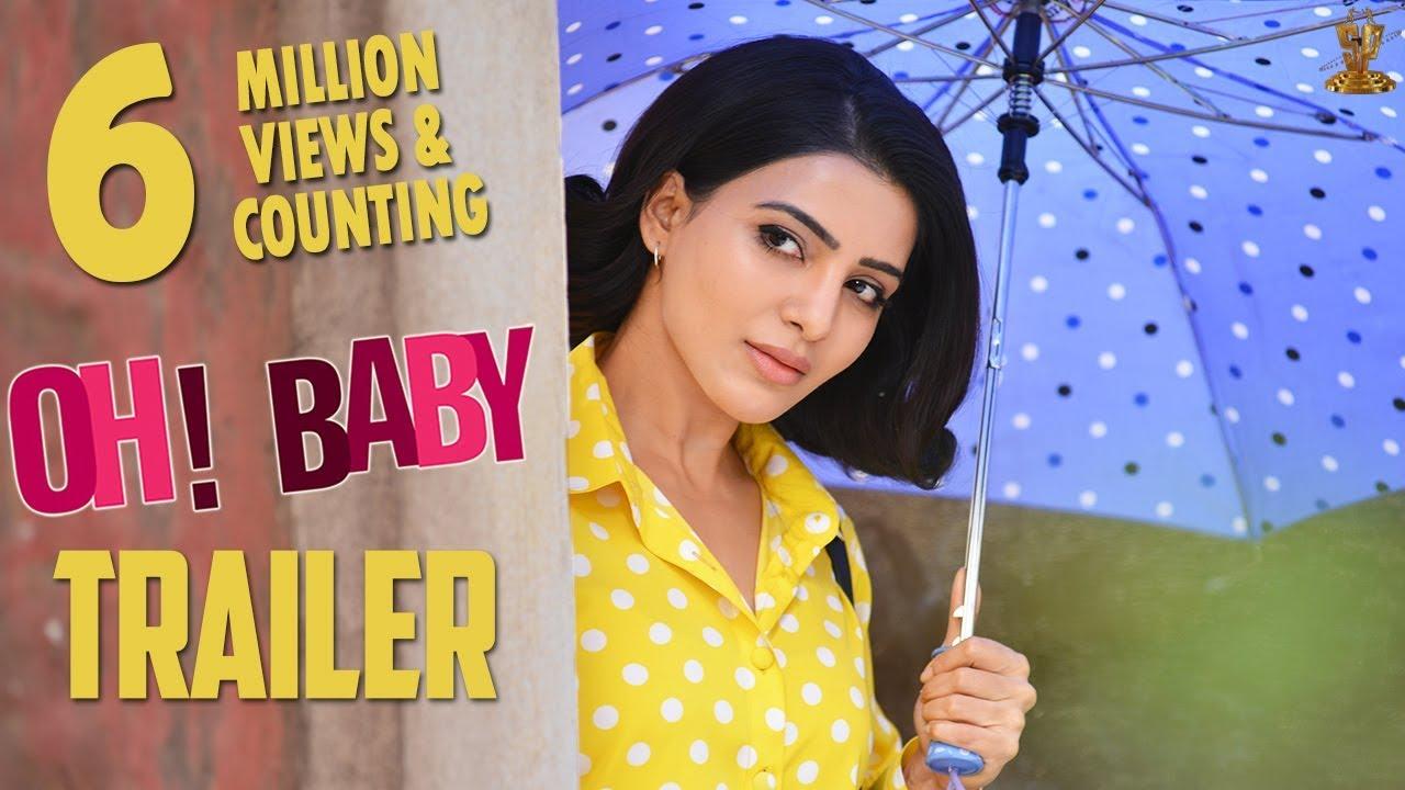 Oh Baby Theatrical Trailer | Samantha Akkineni, Naga Shaurya | Nandini Reddy | Suresh Productions