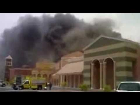 Qatar's Villagio Mall Tragedy