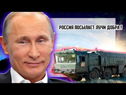 РОССИЯ посылает ЛУЧИ ДОБРА или старые песни о главном!!! КРЕМЛЬ ударит по демократии, инсайды..