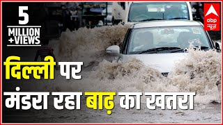Report: Delhi On Flood Alert After 40 Years | ABP News