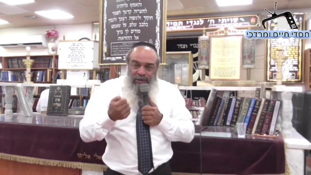 חכם אברהם חי והצדיקים הנסתרים!!! הרב אברהם אפרהימי