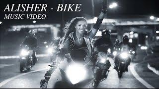 Смотреть клип Alisher - Bike