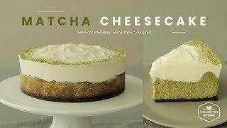 크림을 올린 베이크드 녹차 치즈케이크 만들기 : Baked Matcha cheesecake Recipe - Cooking tree 쿠킹트리*Cooking ASMR