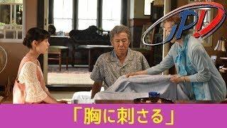 女優の高畑充希が主演を務める日本テレビ系ドラマ『過保護のカホコ』(...