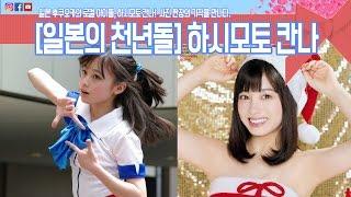더보기를 누르시면 더 많은 정보를 볼 수 있습니다 ] 일본의 천년돌이라...