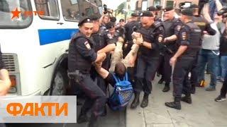 Смотреть видео Хватали и били дубинками: как разгоняли митинг в поддержку Голунова в Москве онлайн