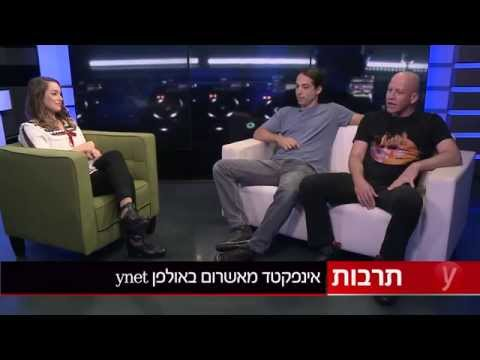 ynet interview about CV2 in Hebrew (2015-08-15)