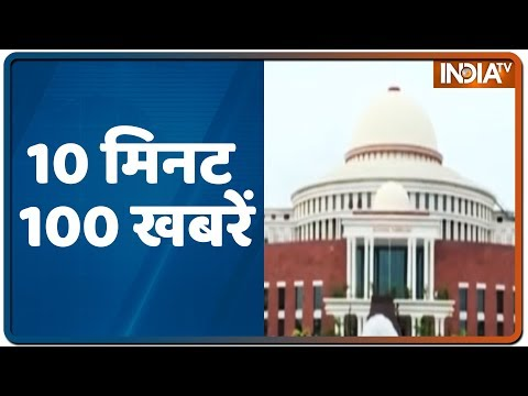 News 100 । Update News Of This hour । 12 September, 2019