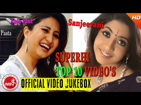 Adhunik Song Collection | Anju Panta/Sanjeevani/Bindu Pariyar Top 10 Video Jukebox | Bimal Adhikari