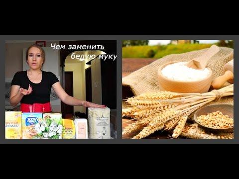 Чем заменить кукурузный крахмал в кулинарных целях