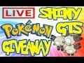 REVERSE GTS: SHINY POKEMON GIVEAWAY LIVE STREAM (MAGNETON) [POKEMON ORAS, X/Y]