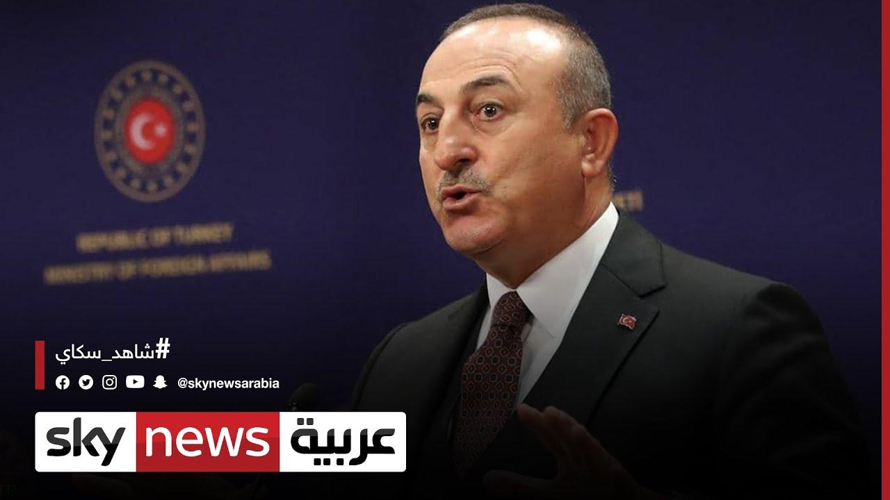 الخارجية: اجتماع تركي - مصري مرتقب جار العمل على تحديده  - نشر قبل 46 دقيقة